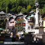 全世界最美小镇-奥地利的哈修塔特