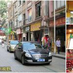 在闹市中寻味老广州——东山口