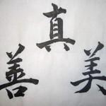 从几件小事看日本公民的素质