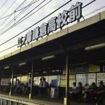 《灌篮高手》拍摄地——镰仓高校前站