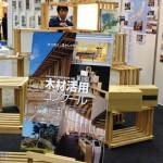 从建筑材料展览中看商家的产品与营销