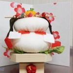 日本人的过年是安静的