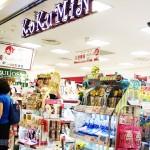 为何日本的化妆行业那麽发达