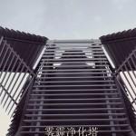 中国巨型空气清净机