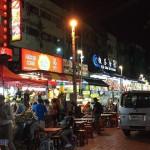 吉隆坡阿罗街夜市