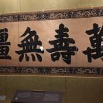 香港博物馆之旅——有趣香港游
