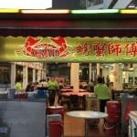 新加坡美食如海,这两家你千万别错过