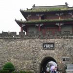 襄阳、襄樊——千年古都的更名之旅