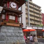 来到日本四国,享受俳句风情