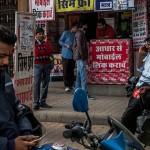 Google错过中国,可在印度复兴?