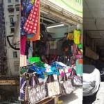 香港土瓜湾,繁华背后的故事