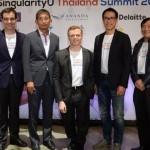 2018奇点大学泰国峰会首度将全球顶尖创新科技云集东南亚