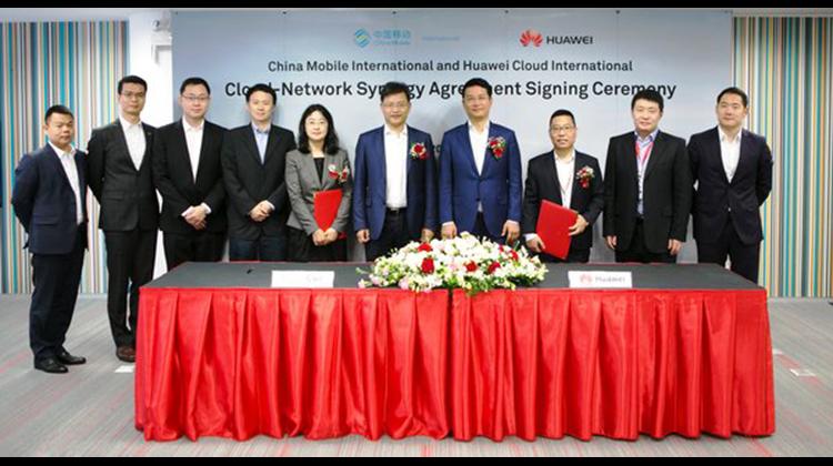 中国移动国际与华为云国际签署战略合作协定