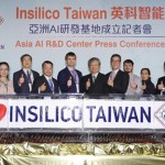 人工智能领导 美国Insilico Medicine在台湾成立亚洲A.I.研发中心