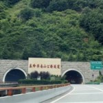 中国最牛的基础设施(五)