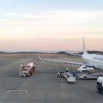 未来机场即将开幕