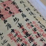 中国汉字中的美