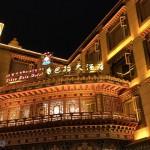 西藏朝圣之旅 (七)-拉萨夜景