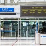 幽灵火车站是韩朝统一的象征和希望