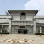 广西边境(十六)  贵港博物馆(上)