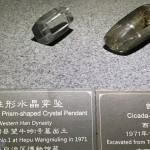 广西边境(十) 北海汉文化博物馆(下)
