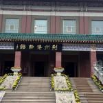 颚西山水(二一)  荆州博物馆(上)
