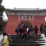 鄂西山水(二五)  武当山太字坡、琼台中观(上)