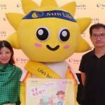 香港永明金融促进糖尿病教育