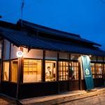 日本乌龙面之家