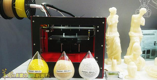 新一代PLA可取代传统3D打印塑料