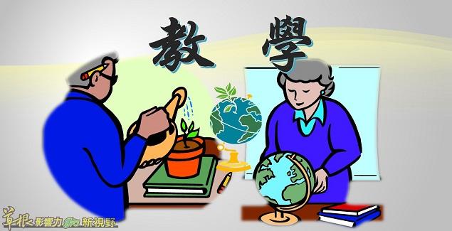 """南宁随笔─台湾教授""""大陆教学""""的初体验"""