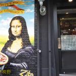 让蒙娜丽莎微笑的纽约披萨-Lombardi's Pizza