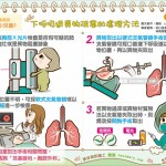 下呼吸道异物阻塞的处理方法|妈妈族 小儿篇5