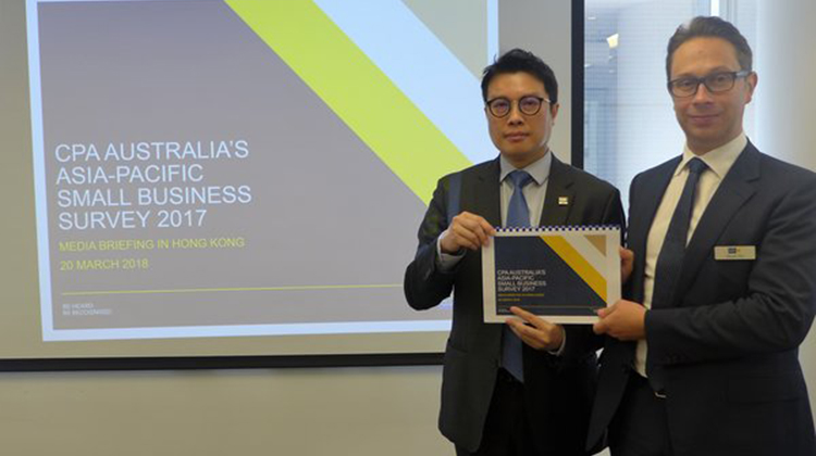 澳洲会计师公会调研:香港小型企业日趋善用科技,营商环境向好