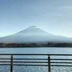 幸会,富士山