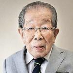 日本105岁医师生活、工作、保健哲学