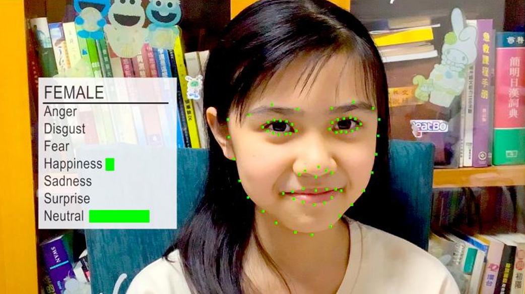 读懂小孩情绪的人工智能