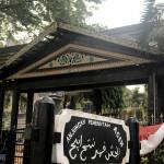 爪哇惊奇(十七) 印尼缩影公园(五)